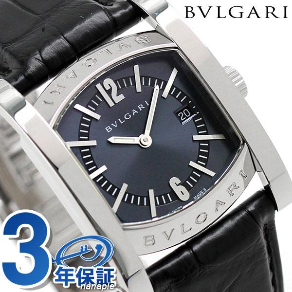 ブルガリ 時計 レディース BVLGARI アショーマ 腕時計 AA39C14SLD ブルーグレー