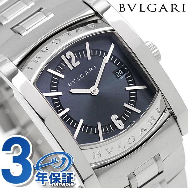 【さらに!ポイント+4倍 24日9時59分まで】ブルガリ 時計 レディース BVLGARI アショーマ 腕時計 AA39C14SSD ブルーグレー【あす楽対応】