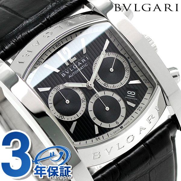 【エントリーだけでポイント最大10倍 27日9:59まで】 ブルガリ 時計 BVLGARI アショーマ クロノグラフ 自動巻き AA48BSLDCH 腕時計 ブラック