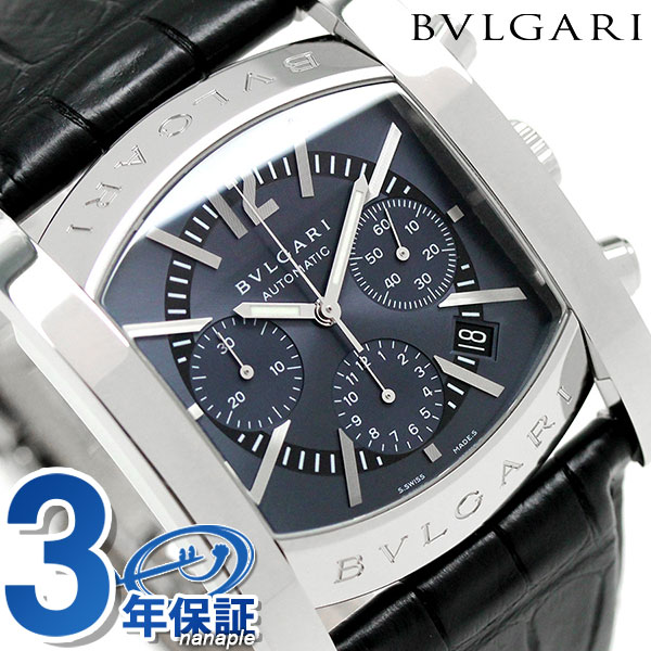 【さらに!ポイント+4倍 24日9時59分まで】ブルガリ 時計 BVLGARI アショーマ クロノグラフ 自動巻き AA48C14SLDCH 腕時計 ブルーグレー