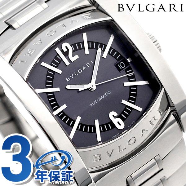 【エントリーで最大14倍 18日10時〜】ブルガリ 時計 BVLGARI アショーマ 48mm 自動巻き AA48C14SSD-O 腕時計【あす楽対応】