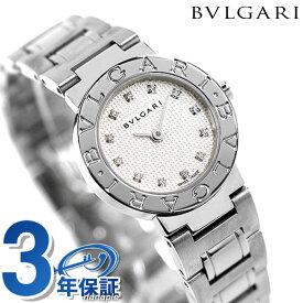 【20日は全品5倍にさらに+4倍でポイント最大21倍】 ブルガリ 時計 レディース ブルガリブルガリ ダイヤモンド スイス製 腕時計 BB23WSS12 BVLGARI シルバー 新品【あす楽対応】