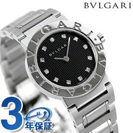 【20日は全品5倍にさらに+4倍でポイント最大21倍】 ブルガリ 時計 BVLGARI ブルガリ26mm クオーツ 腕時計 BB26BSS/12 ブラック【あす楽対応】