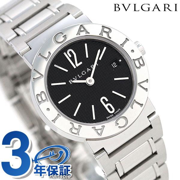 【エントリーで最大14倍 18日10時〜】ブルガリ 時計 BVLGARI ブルガリ26mm クオーツ 腕時計 BB26BSSD ブラック【あす楽対応】