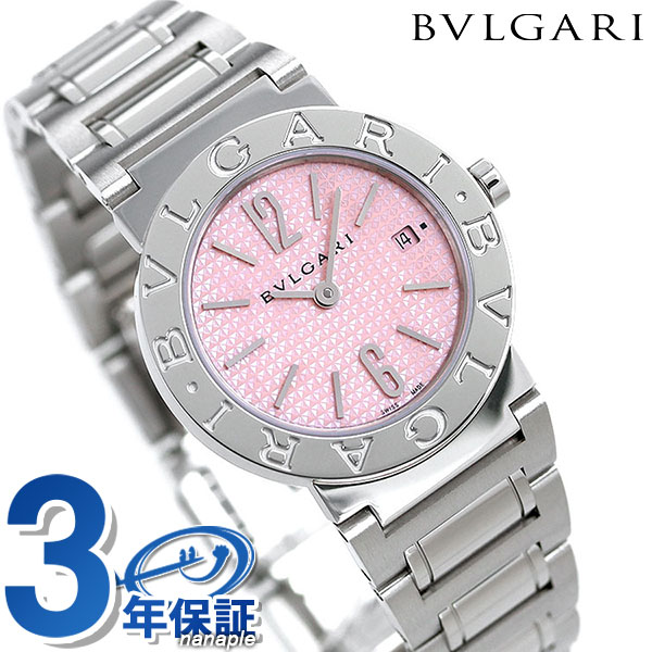 【当店なら!さらにポイント+4倍!30日23時59分まで】ブルガリ 時計 BVLGARI ブルガリ26mm クオーツ 腕時計 BB26C2SSD/JA ピンク