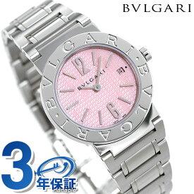 ブルガリ 時計 BVLGARI ブルガリ26mm クオーツ 腕時計 BB26C2SSD/JA ピンク【あす楽対応】