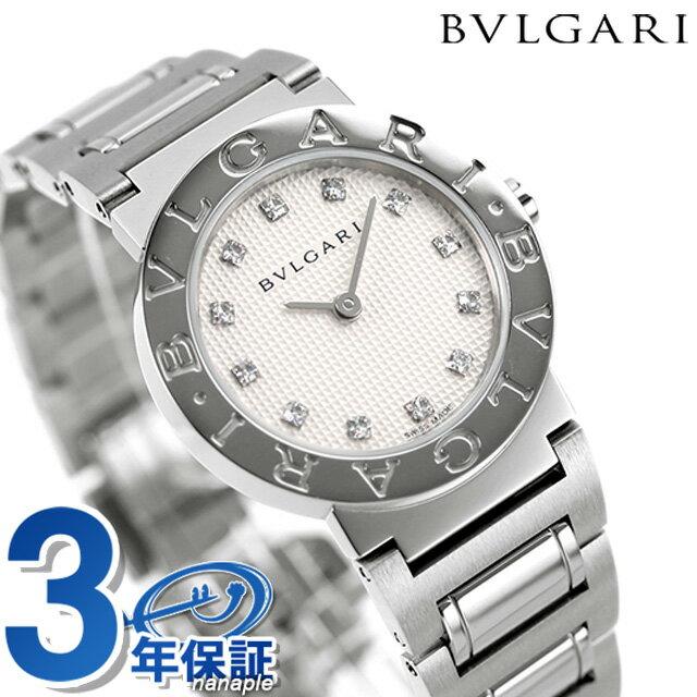 ブルガリ 時計 BVLGARI ブルガリ26mm クオーツ 腕時計 BB26WSS/12 シルバー