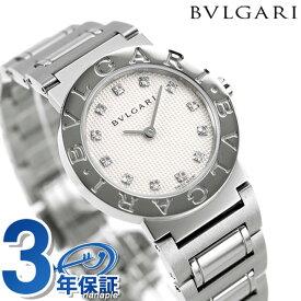 【20日は全品5倍にさらに+4倍でポイント最大21倍】 ブルガリ 時計 BVLGARI ブルガリ26mm クオーツ 腕時計 BB26WSS/12 シルバー【あす楽対応】
