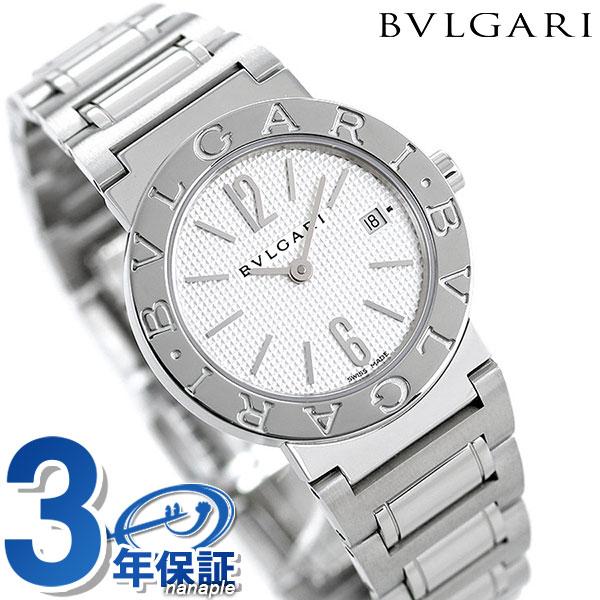 【さらに!ポイント+4倍 24日9時59分まで】ブルガリ 時計 BVLGARI ブルガリ26mm クオーツ 腕時計 BB26WSSD シルバー
