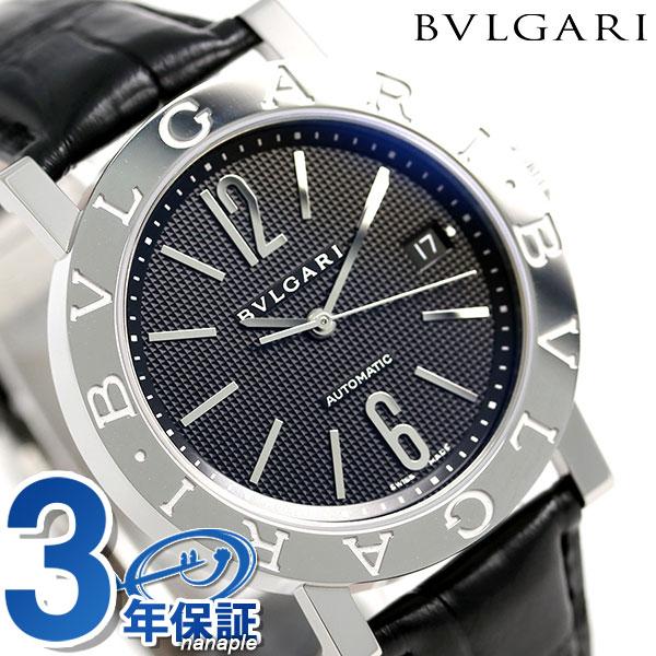 【エントリーで最大14倍 18日10時〜】ブルガリ 時計 メンズ BVLGARI ブルガリ38mm 自動巻き BB38BSLDAUTO 腕時計 ブラック