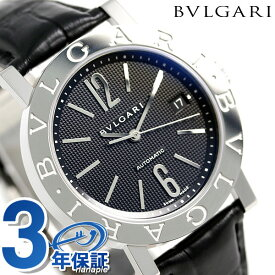 【20日は全品5倍にさらに+4倍でポイント最大21倍】 ブルガリ 時計 メンズ BVLGARI ブルガリ38mm 自動巻き BB38BSLDAUTO 腕時計 ブラック【あす楽対応】