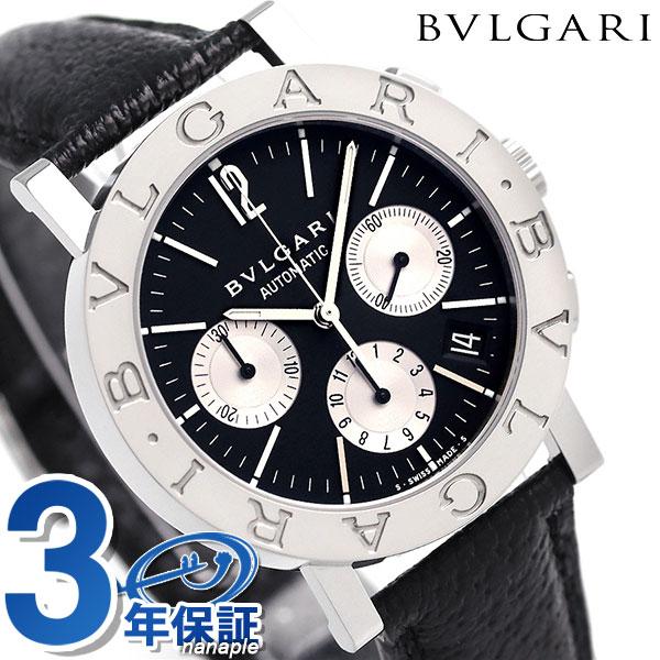 【エントリーで最大14倍 20日9時59分まで】ブルガリ 時計 BVLGARI ブルガリ ブルガリ 38mm 自動巻き BB38SLDCH-O 腕時計【あす楽対応】