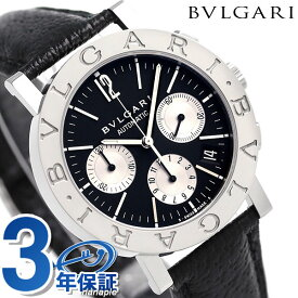 ブルガリ 時計 BVLGARI ブルガリ ブルガリ 38mm 自動巻き BB38SLDCH 腕時計【あす楽対応】