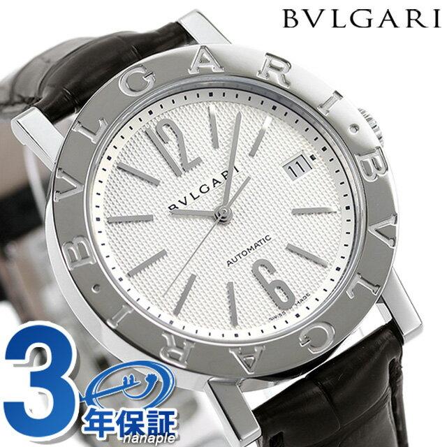 【当店なら!さらにポイント+4倍!20日23:59まで】ブルガリ 時計 メンズ BVLGARI ブルガリ ブルガリ 38mm 自動巻き BB38WSLDAUTO 腕時計【あす楽対応】