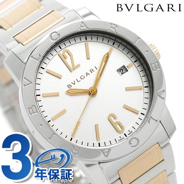 ブルガリ 時計 ブルガリブルガリ 自動巻き メンズ BB39WSPGD BVLGARI 腕時計 ピンクゴールド 【あす楽対応】