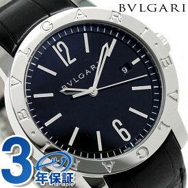 【今ならポイント最大18倍】 ブルガリ BVLGARI ブルガリブルガリ 41mm 自動巻き メンズ BB41BSLD 腕時計 ブラック【あす楽対応】