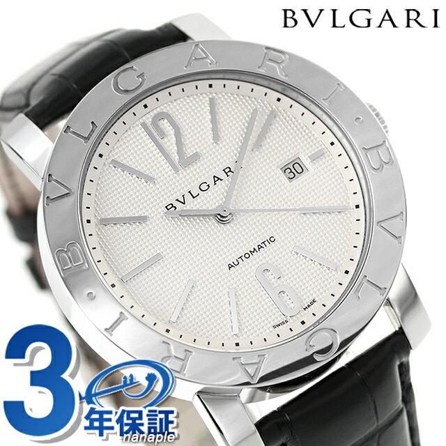 ブルガリ 時計 メンズ BVLGARI ブルガリ42mm 自動巻き 腕時計 BB42WSLDAUTO シルバー【あす楽対応】