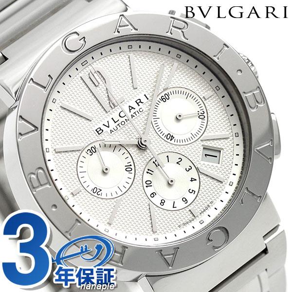 ブルガリ 時計 BVLGARI ブルガリ42mm クロノグラフ BB42WSSDCH 腕時計 シルバー【あす楽対応】