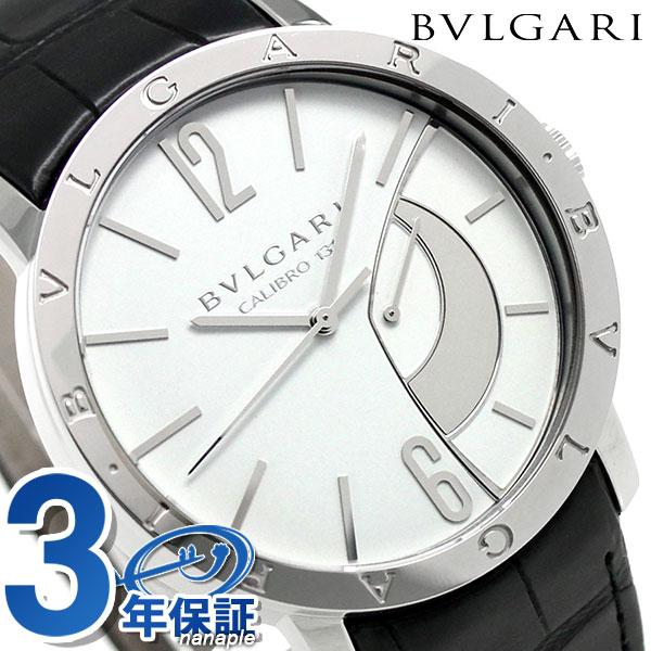 【エントリーで最大14倍 18日10時〜】ブルガリ 時計 メンズ BVLGARI ブルガリ43mm 手巻き BB43WSL 腕時計 ホワイト × ブラック