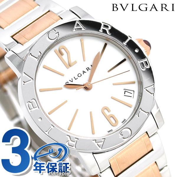 ブルガリ 時計 BVLGARI ブルガリブルガリ 33mm 自動巻き BBL33WSSPGD レディース 腕時計
