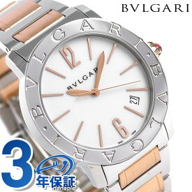 【20日は全品5倍にさらに+4倍でポイント最大21倍】 ブルガリ 時計 レディース BVLGARI ブルガリ37mm 自動巻き 腕時計 BBL37WSSPGD ホワイト【あす楽対応】