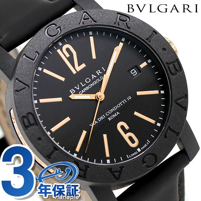 当店なら!ポイント最大26倍!24日23時59分まで ブルガリ 時計 BVLGARI ブルガリカーボンゴールド 40mm BBP40BCGLD 腕時計 オールブラック