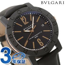 【20日は全品5倍にさらに+4倍でポイント最大21倍】 ブルガリ 時計 BVLGARI ブルガリカーボンゴールド 40mm BBP40BCGLD 腕時計 オールブラック【あす楽対応】