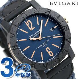 【20日は全品5倍にさらに+4倍でポイント最大21倍】 ブルガリ ブルガリブルガリ 40mm メンズ 腕時計 BBP40C3CGLD BVLGARI ブルー【あす楽対応】