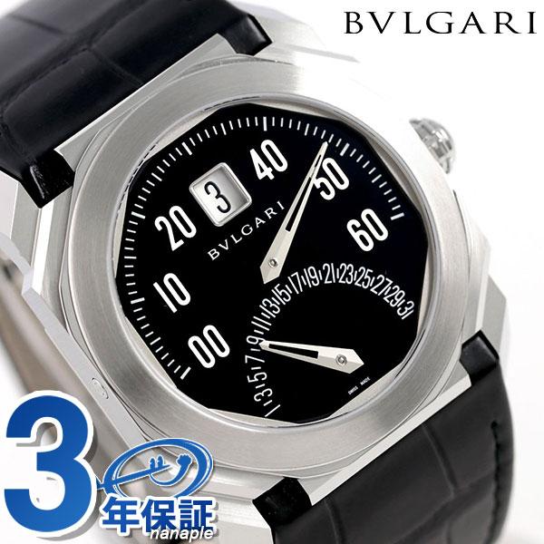 ブルガリ 時計 メンズ BVLGARI オクト レトログラード 38mm 自動巻き BGO38BSLDBR 腕時計 ブラック
