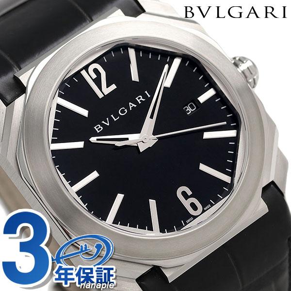 【エントリーで最大14倍 20日9時59分まで】ブルガリ 時計 BVLGARI オクト 41mm 自動巻き メンズ 腕時計 BGO41BSLD ブラック
