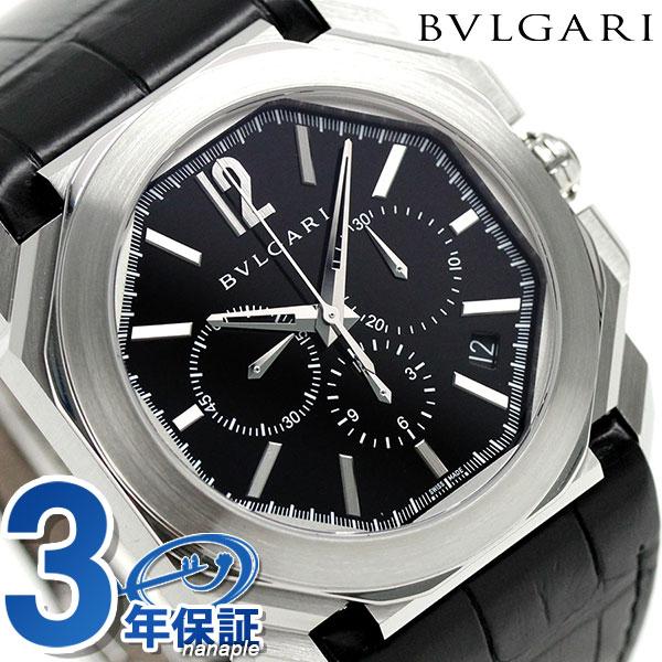 【エントリーでさらに3000ポイント!26日1時59分まで】 ブルガリ 時計 BVLGARI オクト ヴェロチッシモ 41mm 自動巻き BGO41BSLDCH 腕時計 ブラック