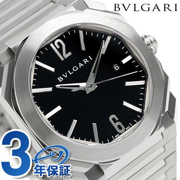 【当店なら!さらにポイント+4倍!30日23時59分まで】ブルガリ 時計 メンズ BVLGARI オクト ソロテンポ 41mm 自動巻き BGO41BSSD 腕時計 ブラック