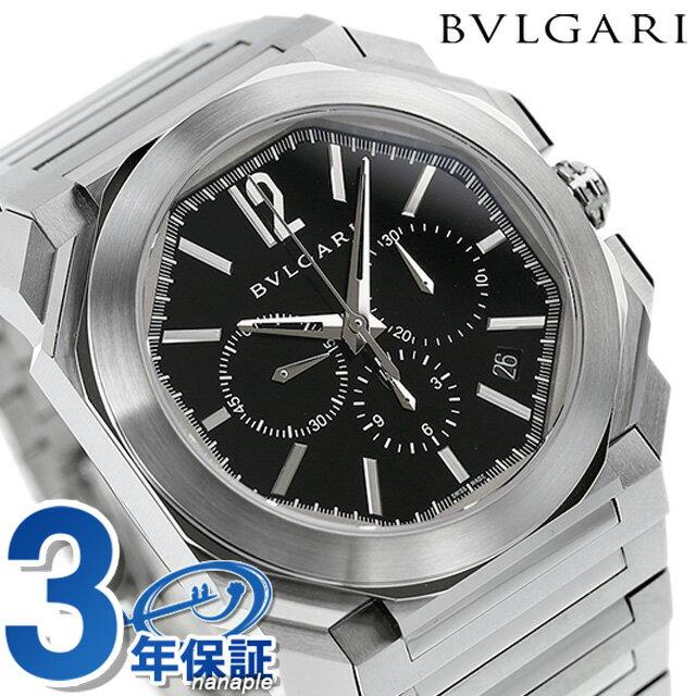 ブルガリ 時計 BVLGARI オクト 41mm 自動巻き メンズ 腕時計 BGO41BSSDCH ブラック【あす楽対応】