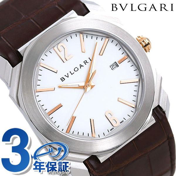 【エントリーで最大14倍 20日9時59分まで】ブルガリ 時計 BVLGARI ソロテンポ 41mm 自動巻き BGO41WSLD 腕時計【あす楽対応】