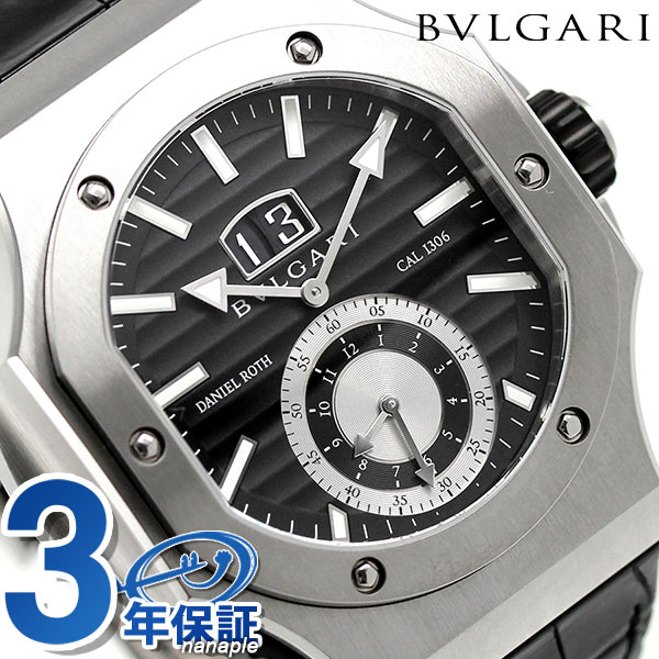 ブルガリ 時計 メンズ BVLGARI ダニエル ロート 自動巻き 腕時計 BRE56BSLDCHS ブラック