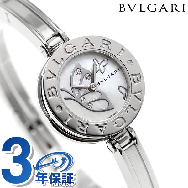 【さらに!ポイント+4倍 24日9時59分まで】ブルガリ 時計 レディース BVLGARI ビーゼロワン 22mm 腕時計 BZ22BDSS.M ホワイトシェル