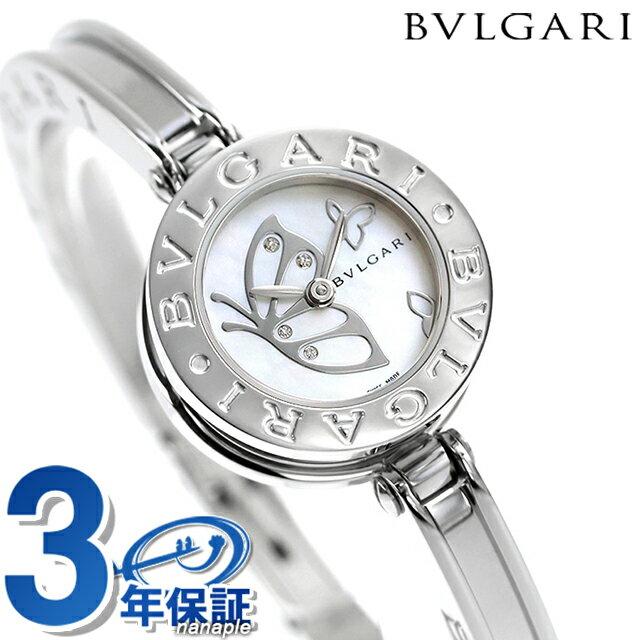 【さらに!ポイント+4倍 24日9時59分まで】ブルガリ 時計 レディース BVLGARI ビーゼロワン 22mm 腕時計 BZ22BDSS.S ホワイトシェル