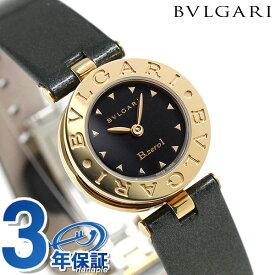 ブルガリ BVLGARI ビーゼロワン 22mm レディース 腕時計 BZ22BGL ブラック【あす楽対応】