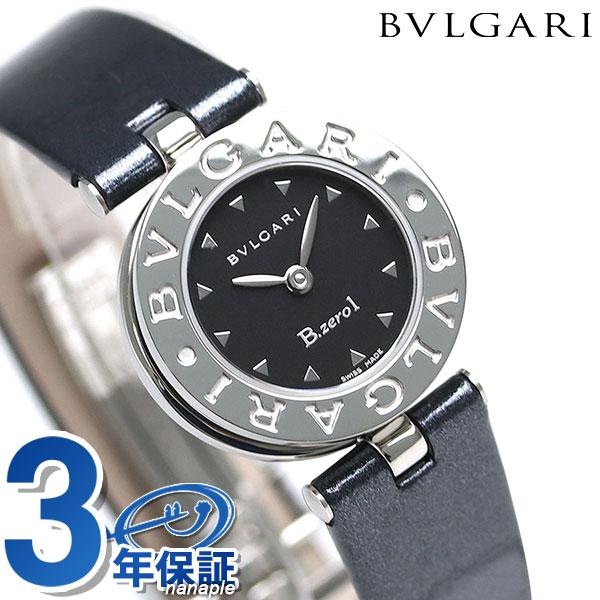 【エントリーで最大14倍 20日9時59分まで】ブルガリ 時計 レディース BVLGARI ビーゼロワン 22mm クオーツ 腕時計 BZ22BSL.M 革ベルト【あす楽対応】