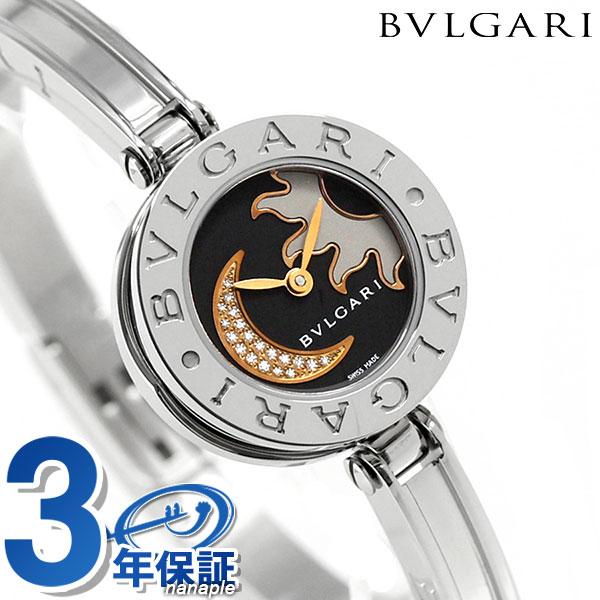 【エントリーで最大14倍 20日9時59分まで】ブルガリ 時計 レディース BVLGARI ビーゼロワン 22mm 腕時計 BZ22BSMDSS.S ブラック