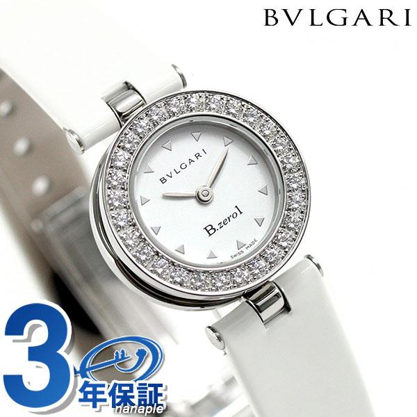 【エントリーで最大14倍 20日9時59分まで】ブルガリ 時計 レディース BVLGARI ビーゼロワン 22mm 腕時計 BZ22WSDL ホワイト