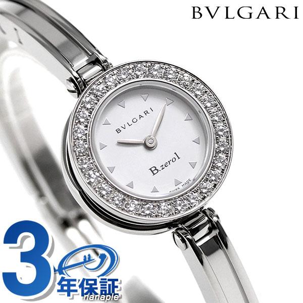 【エントリーで最大14倍 20日9時59分まで】ブルガリ 時計 レディース BVLGARI ビーゼロワン 22mm 腕時計 BZ22WSDS.M ホワイト