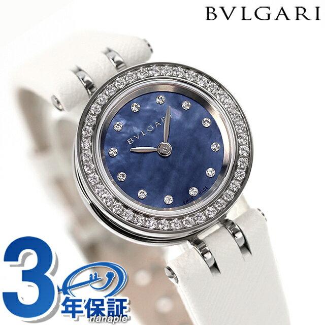 【エントリーで最大14倍 20日9時59分まで】ブルガリ 時計 レディース BVLGARI ビーゼロワン 23mm 腕時計 BZ23BSDL/12 ブルーシェル