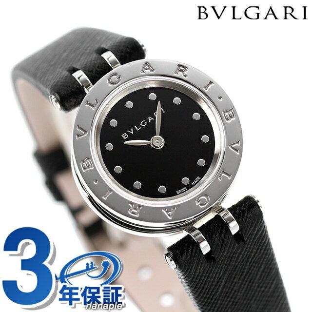【さらに!ポイント+4倍 24日9時59分まで】ブルガリ 時計 レディース BVLGARI ビーゼロワン 23mm 腕時計 BZ23BSL ブラック