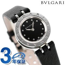 【店内ポイント最大44倍!26日1時59分まで】 ブルガリ 時計 レディース BVLGARI ビーゼロワン 23mm 腕時計 BZ23BSL ブラック