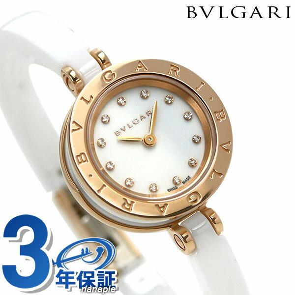 ブルガリ 時計 ビーゼロワン クオーツ レディース BZ23WSGCC/12.S BVLGARI 腕時計 ホワイト 【あす楽対応】