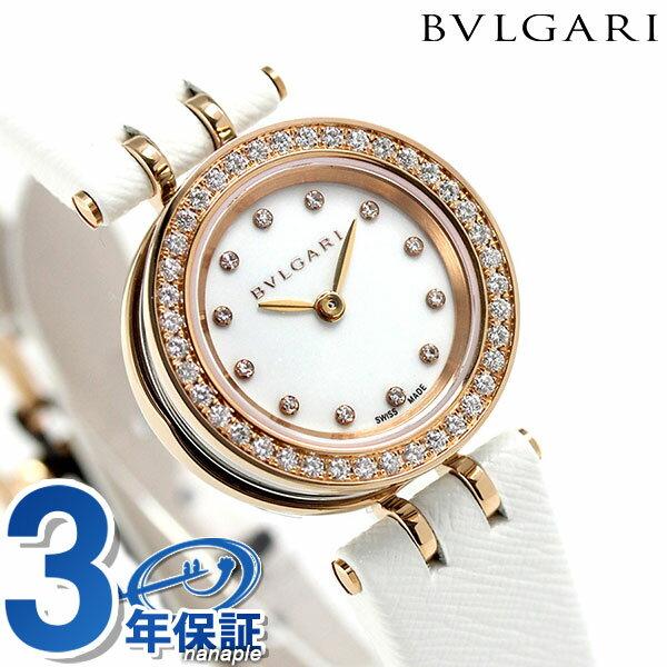 【さらに!ポイント+4倍 24日9時59分まで】ブルガリ 時計 レディース BVLGARI ビーゼロワン 23mm 腕時計 BZ23WSGDL/12 ホワイト