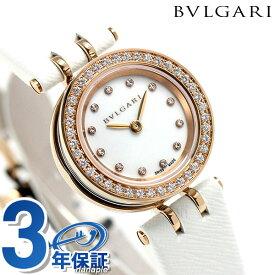 【店内ポイント最大44倍!26日1時59分まで】 ブルガリ 時計 レディース BVLGARI ビーゼロワン 23mm 腕時計 BZ23WSGDL/12 ホワイト