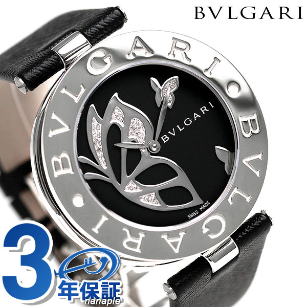 【さらに!ポイント+4倍 24日9時59分まで】ブルガリ 時計 BVLGARI ビーゼロワン 35mm クオーツ BZ35BDSL 腕時計【あす楽対応】