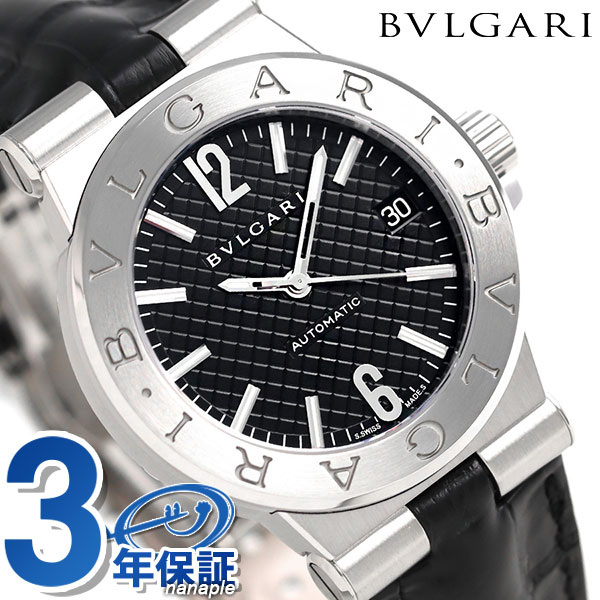 【エントリーで最大14倍 20日9時59分まで】ブルガリ 時計 BVLGARI ディアゴノ 35mm 自動巻き DG35BSLD 腕時計【あす楽対応】
